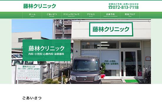 fujibayashi